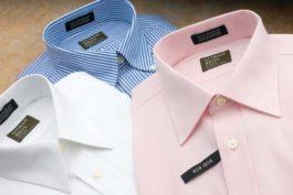 Rady pro výběr pánské košile