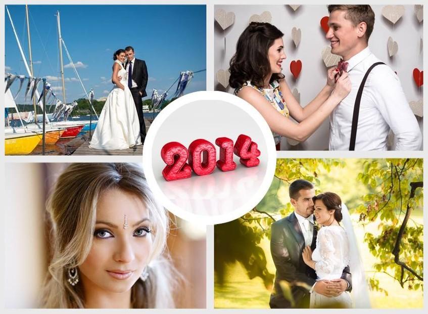 Novoroční bilancování magazínu Vše o svatbě